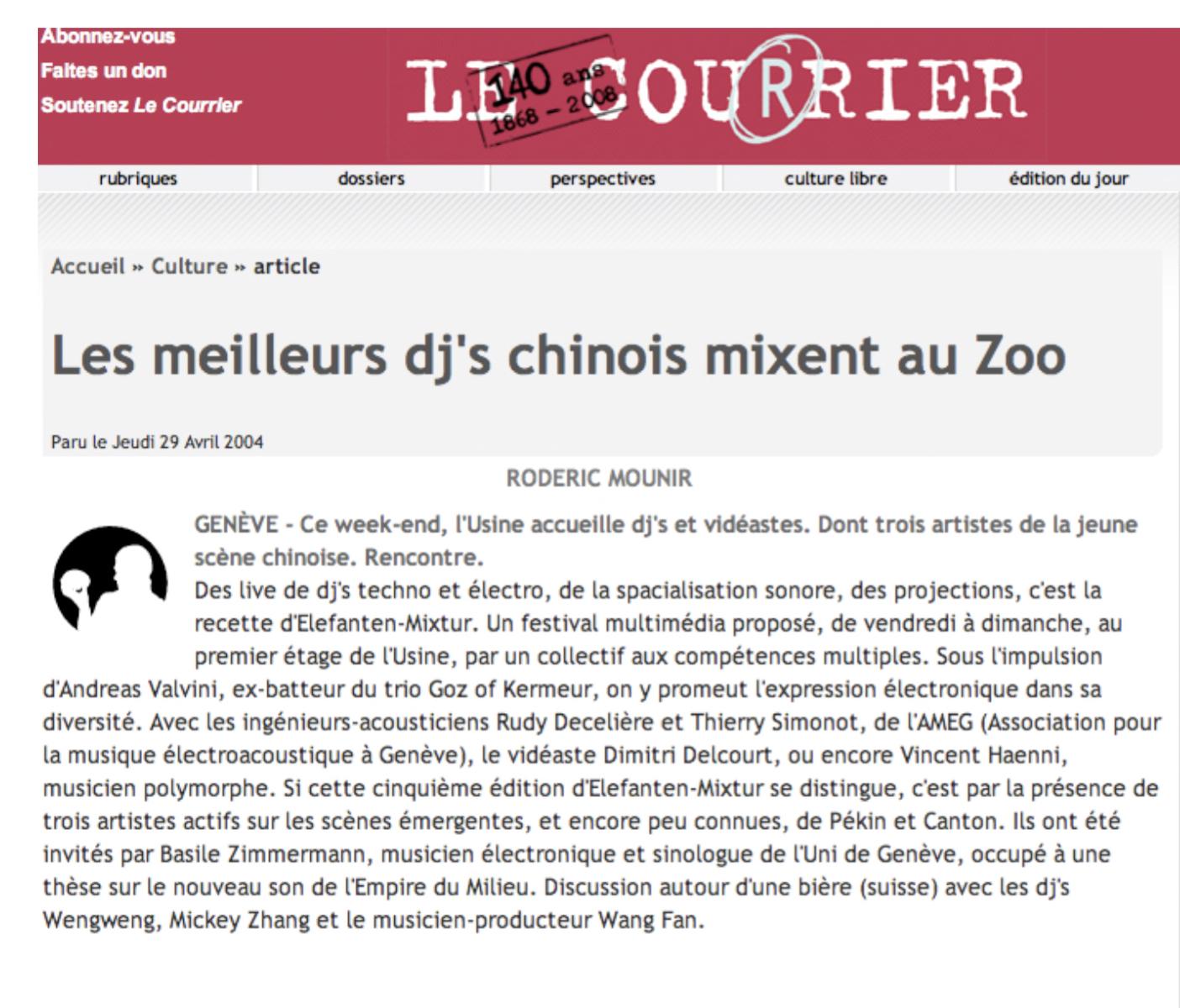 Genève 2004: Une première!