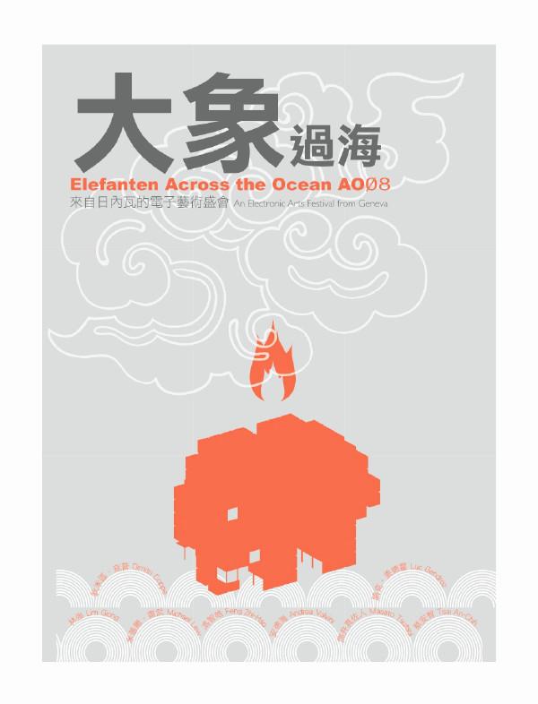 Programme Elefanten - Taiwan 2008