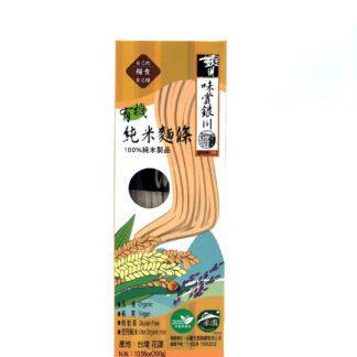 """""""Pâtes de riz biologique de Taiwan sans gluten - Épicerie Valvini - aliments sains, éthiques dans une épicerie de proximité, Rossinière, Vaud et au marché de Carouge à Genève"""""""